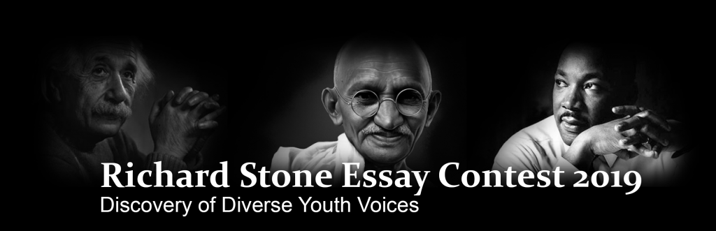 Deadline Extended! 2019 Richard Stone Essay Contest: Discovery of